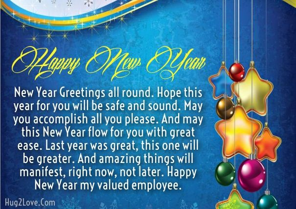 Happy New Year Message To Employees From Ceo