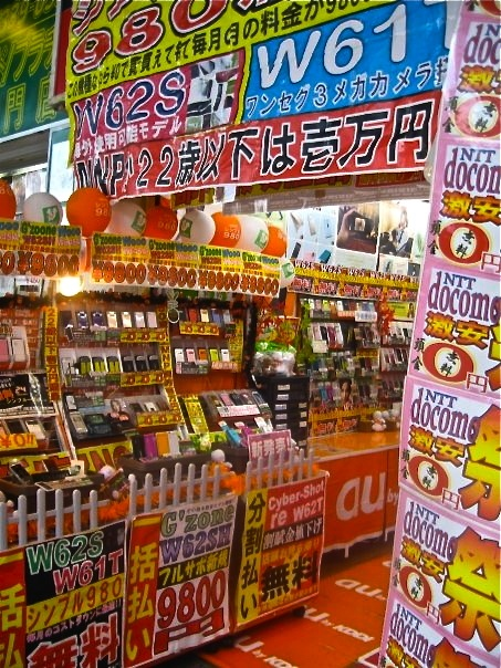 Store in Tokyo.  Little Shop of Seizures?  Photo by Aimee Kasten