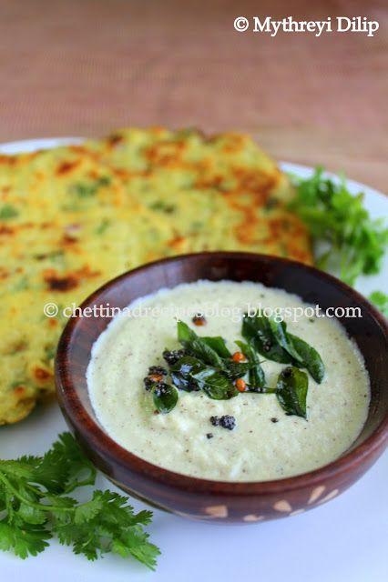 Thengai Chutney( White Coconut Chutney for Idli, Dosa, Adai etc) http://chettinadrecipesblog.blogspot.com.au/2013/07/coconut-chutney-thengai-chutney.html