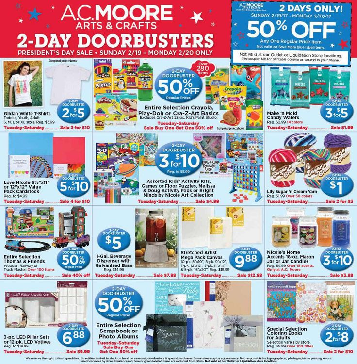 AC Moore Weekly Ad February 19 - 20, 2017 - http://www.olcatalog.com/home-garden/ac-moore-weekly-ad.html