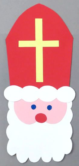 New simple St. Nicholas for young children
