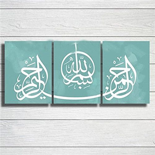 Islamic Calligraphy Painting, Hand painted Pictures Wall ... https://www.amazon.com/dp/B01EJSCNBW/ref=cm_sw_r_pi_dp_x_HAmxybYNCAY3Q