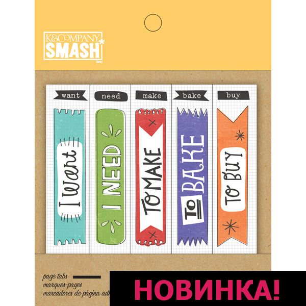 SmashIt! Блог, посвященный созданию и украшению смешбуков (smashbook): МК: оформляем список целей или wishlist