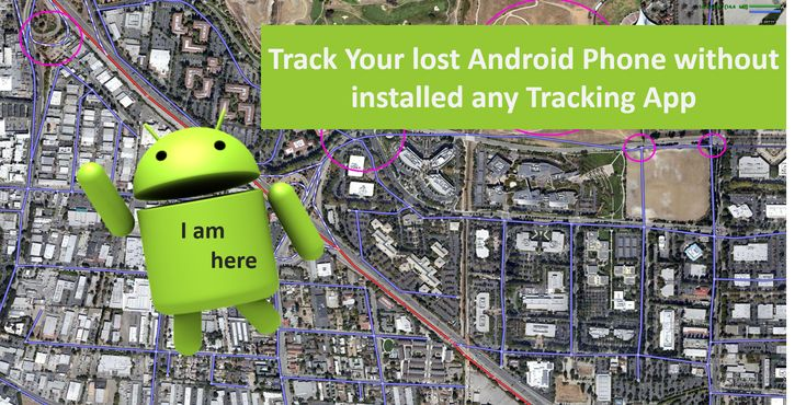 Imei number trackingtrack mobile phone by imei number in