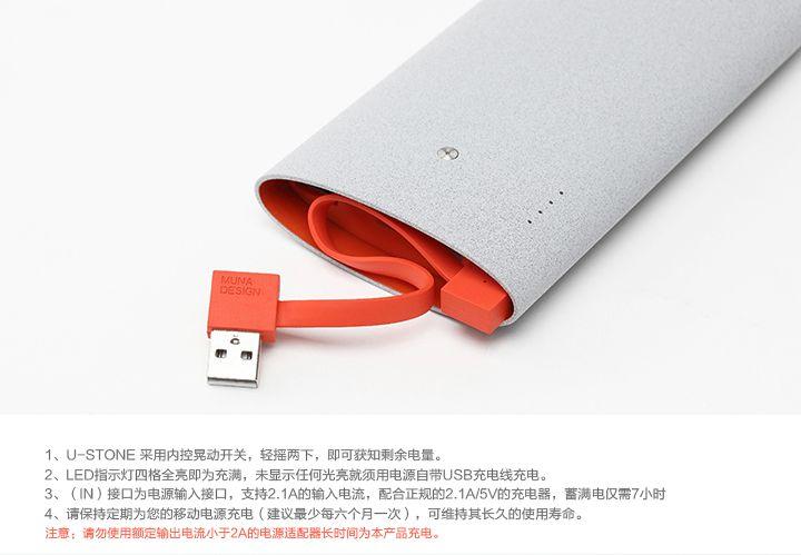 【品牌移动电源】乐泡移动电源12000mAh——小米手机官网