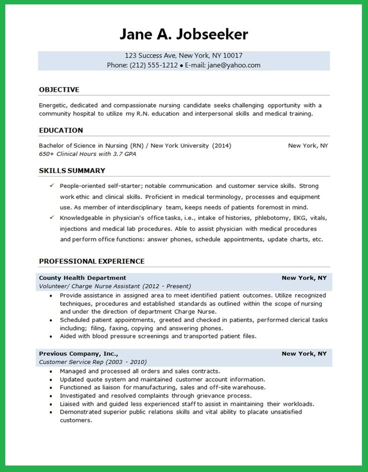 Best 25+ Rn resume ideas on Pinterest Nursing cv, Student nurse - objective on resume