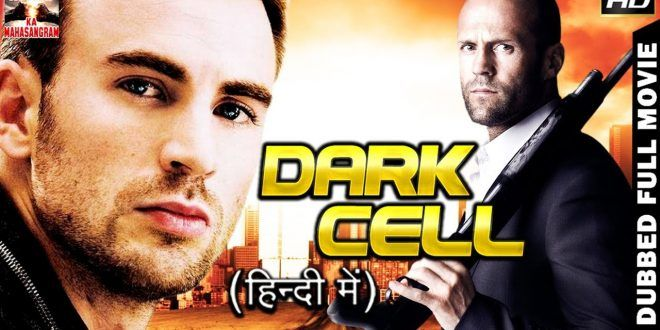 New Hindi Movei 2018 2019 Bolliwood: Dark Cell Latest Hollywood Movie In Hindi Dubbed Full