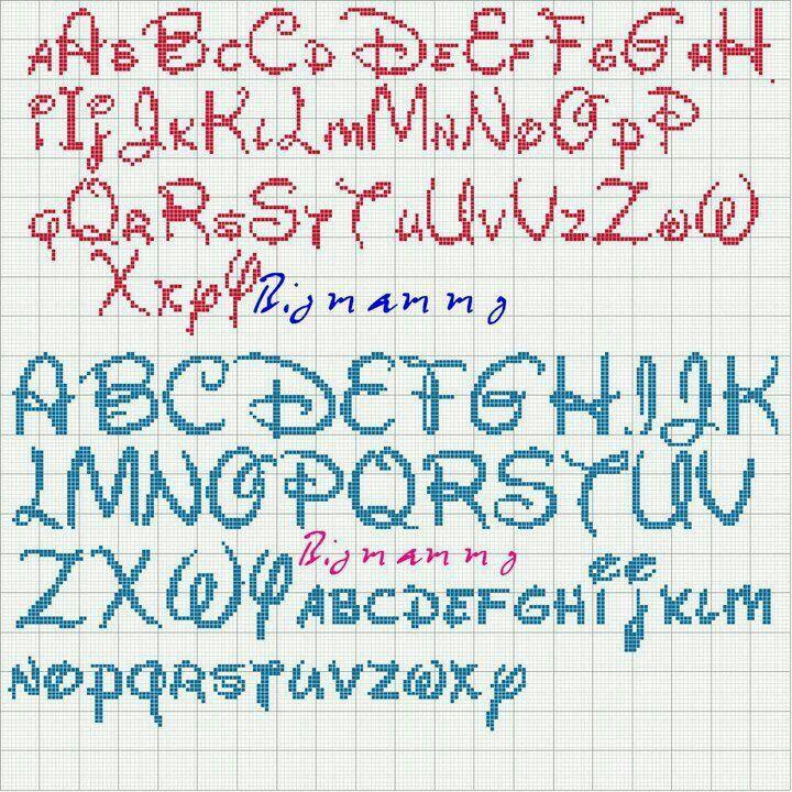 Text cross stitch