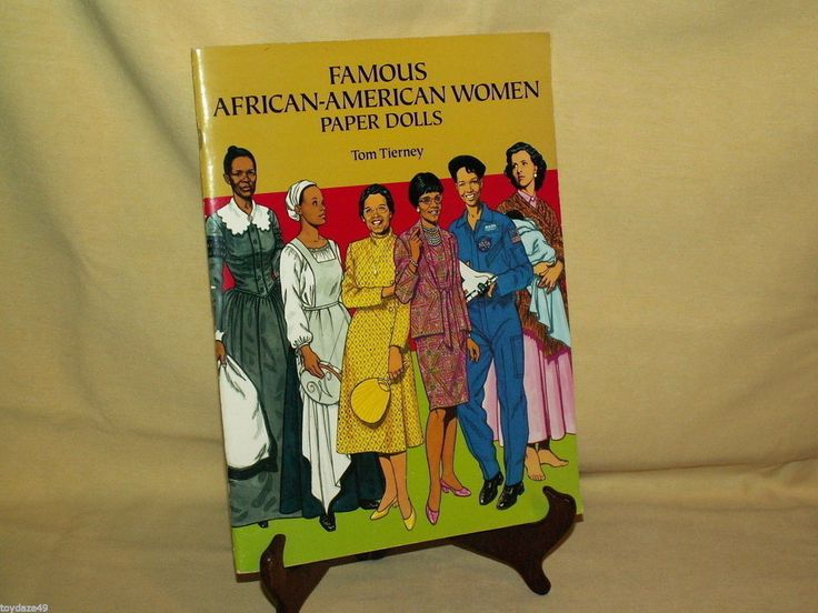 FAMOUS AFRICAN AMERICAN WOMEN PAPER DOLLS BY TIERNEY DOVER 1994 16 PLATES GOOD