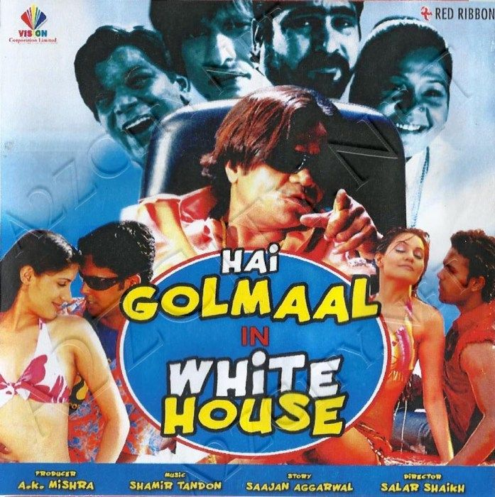 Hai Golmaal In White House 2013 Flac Bollywood Movie Songs Hindi Movie Song Latest Movie Songs