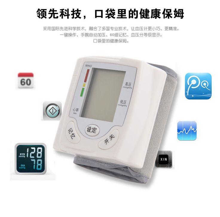Eletrônico de pressão arterial pulso monitor de pressão arterial medidor de pressão arterial de mesa para enviar pais alishoppbrasil