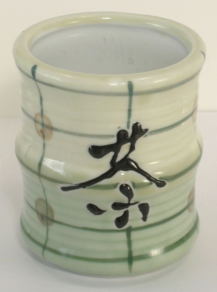 Japanese Single Tea Glass Ceramic Pale Green to Cream in Color Marked on Bottom