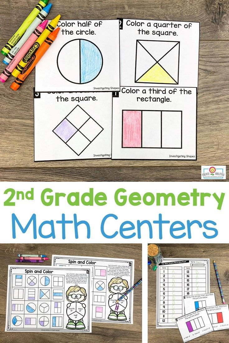 2nd Grade Geometry Math Centers - Here your second graders get 387 pages of  geometry [ 1102 x 735 Pixel ]