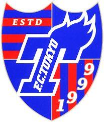 FC Tokyo - Japan