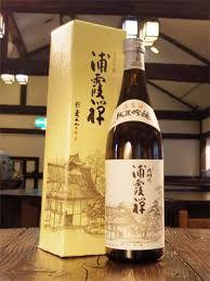 「浦霞 日本酒」の画像検索結果