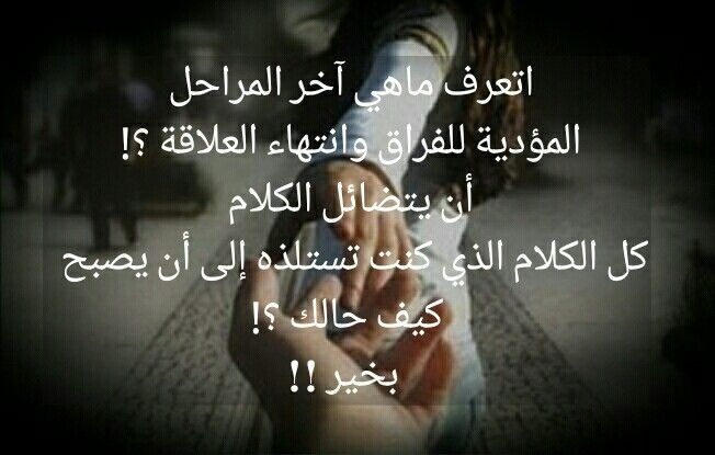 Pin De Inas Gadalla En غ ر ب ة ر وح Asai
