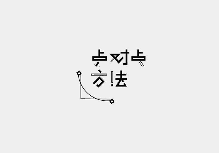 logotype_2015-vol.1 on Behance
