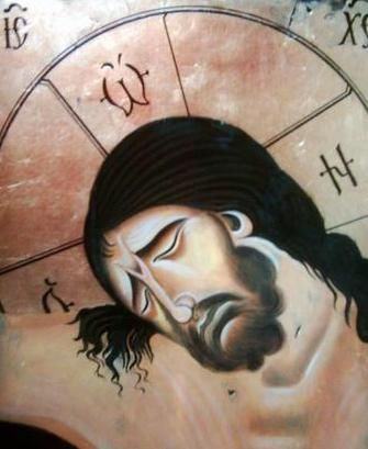 Iconography - Byzantine icons - eikonografos.com - Album Dan Pura/Iisus Hristos