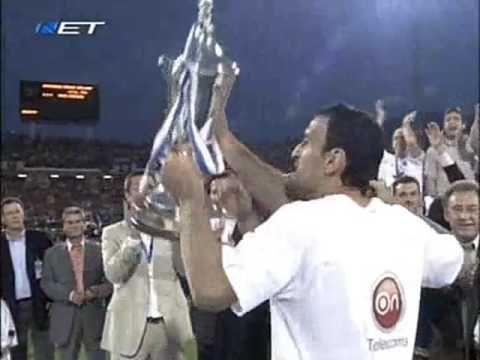 ΑΕΛ-Παναθηναϊκός 2-1 Τελικός κυπέλλου 2007-H στιγμή της απονομής του κυπ...