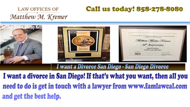 I want a #divorce in #San Diego! If that's what you want, then all you need to do is get in touch with a lawyer from http://www.famlawcal.com and get the best help.
