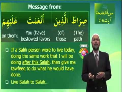 Understand Quran and Salah The Easy Way Part 4