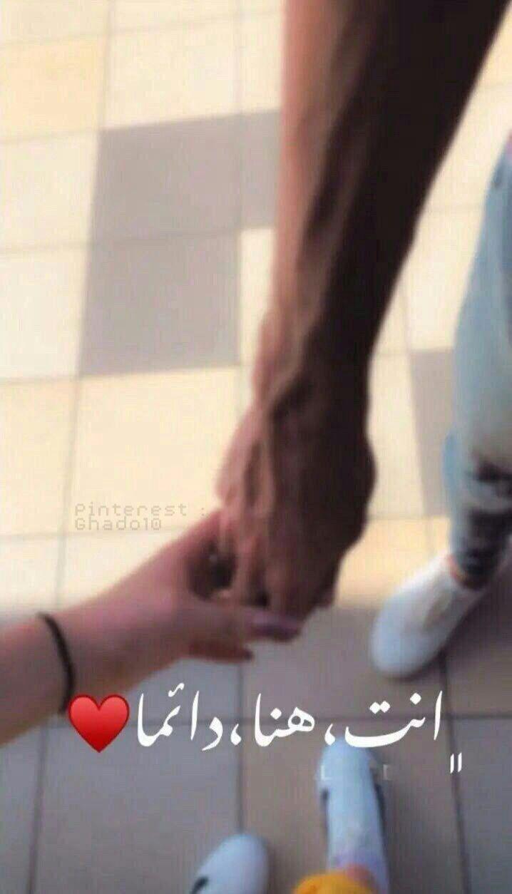 اكسبلور اقتباسات رمزيات حب العراق السعودية الامارات الخليج اطفال ایران Explore Love Kids Ir Cover Photo Quotes Islamic Love Quotes Photo Quotes
