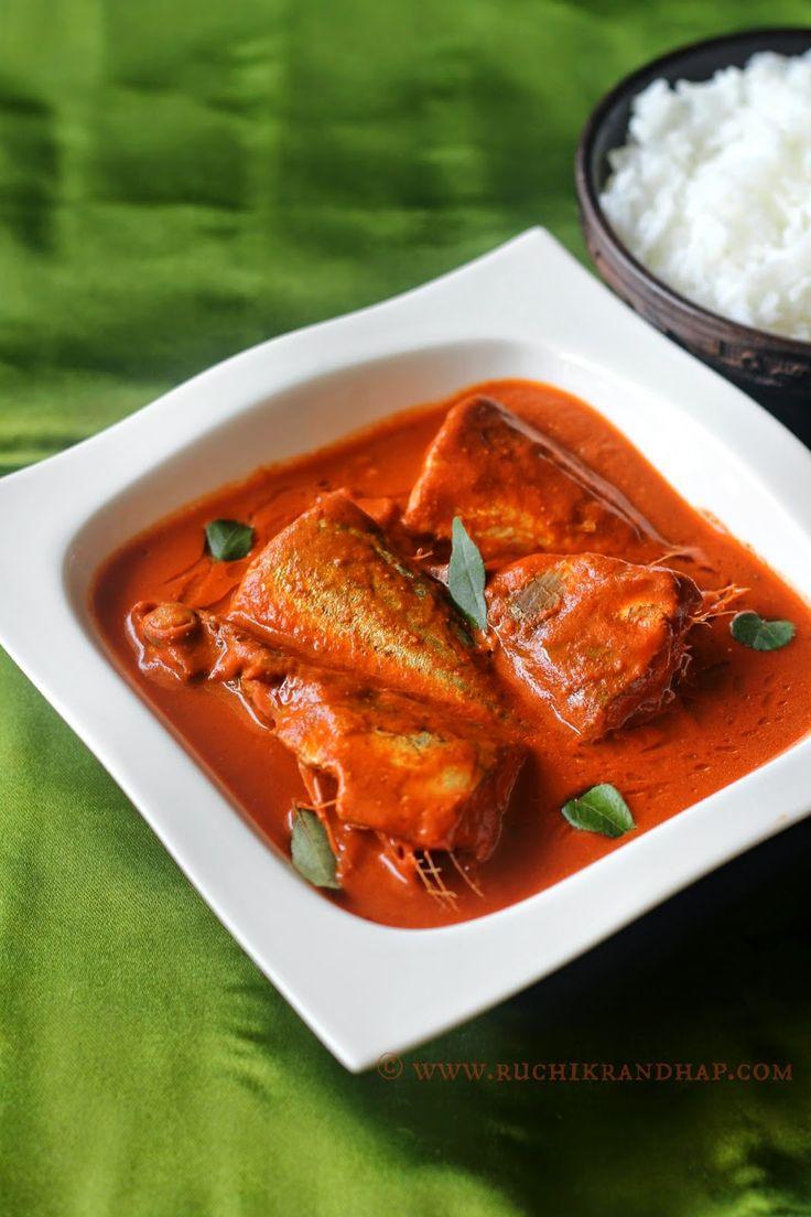 Ruchik Randhap (Delicious Cooking): Mackerel Masala