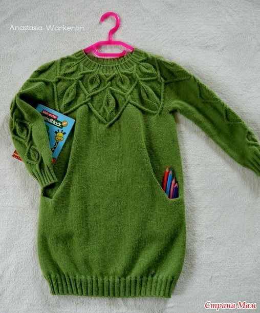 """Вязала недавно пуловер по мотивам работы """"Dancing Leaves"""" и так мне понравился узор, что решила повторить по…"""