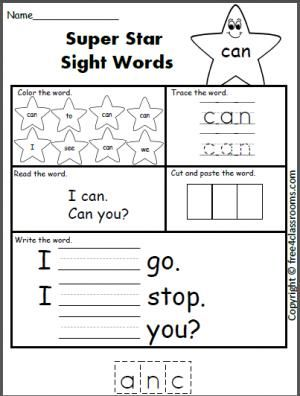 Free Super Star Sight Word Worksheet - can Great sight word activity for morning work or homework.