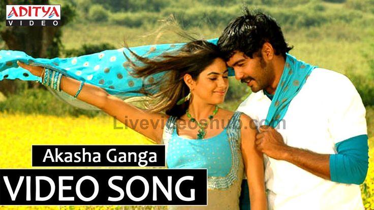 Vaana Movie Video Song Download  Aakasha Ganga Full Video -5222