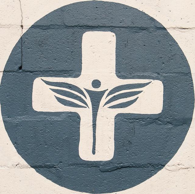 Seven Day Adventist Community Hospital Logo by Mark Morgan Trinidad B, via Flickr