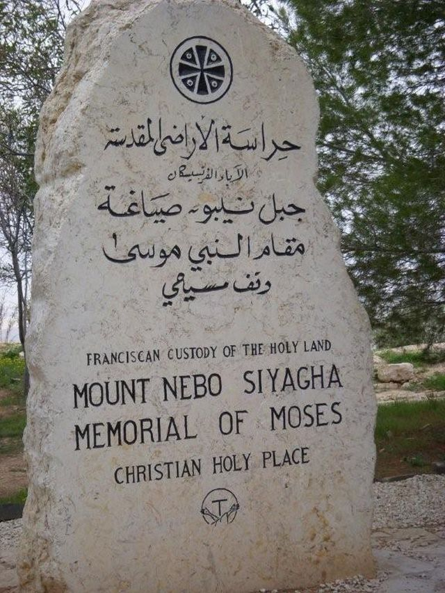 Israel Tour Pictures: Mount Nebo Memorial Stone to Moses where he viewed the Promisied Land