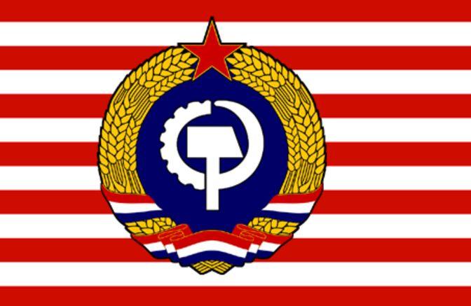 El Partido Comunista de Estados Unidos de América – Prisionero en Argentina – The Bosch's Blog