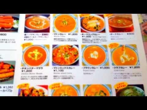 インド・ネパール料理ハヌマナのチキンダルカレー (袋井市湊) - YouTube