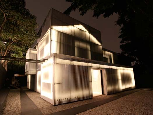 Gallery: Building Tilelamp at Casa do Lado by 20.87 Estúdio: Sao Paulo, Home, Side, Building Tilelamp, Architecture, Corrugated Plastic, Light