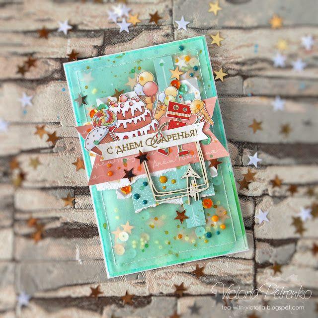 Фабрика декора: Детский скрап. Вдохновение от Виктории Петренко