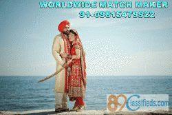 ELITE JATTSIKH JATTSIKH MARRIAGE BEUREAU 09815479922 PUNJAB DELHI MUMBAI BANGLORE HYDERABAD & ABROAD
