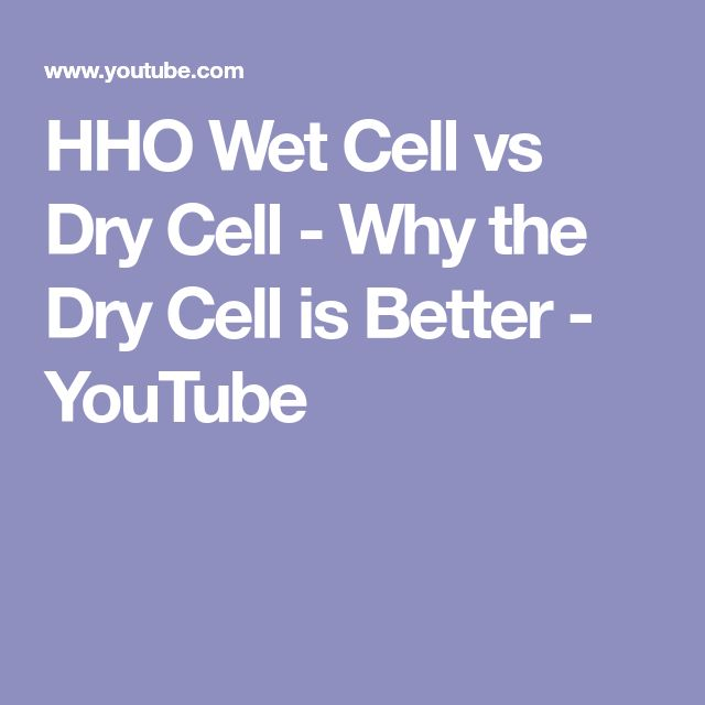 HHO Wet Cell vs Dry Cell - Why the Dry Cell is Better - YouTube