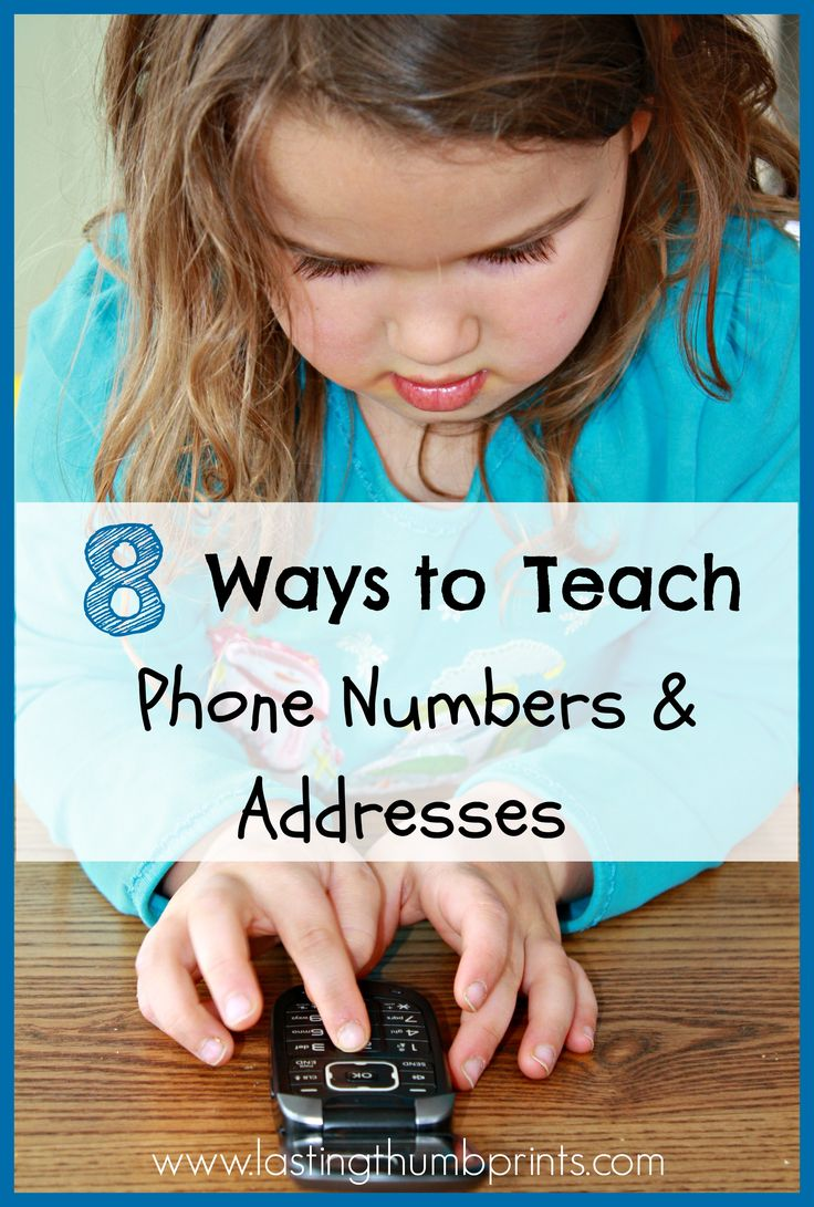 8 Ways to Teach Children Their Address and Phone Number - lots of fun activities to help your child learn this important information!