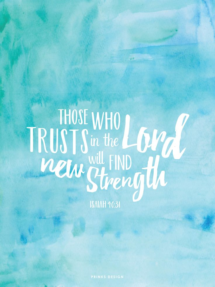 Freebiesfriday Bible Verse Book Of Isaiah Strength Typography Watercolour Wallpaper