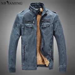 [ 26% OFF ] Leather Jacket Men Winter Fur Mens Motorcycle Jackets 2016 China Man Stand Up Collar Zipper Fishion Coats Size M-Xxxl Nswt209