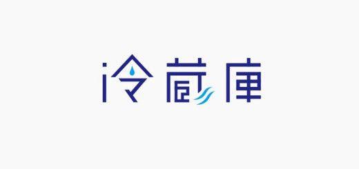 漢字 ロゴ - Google 検索