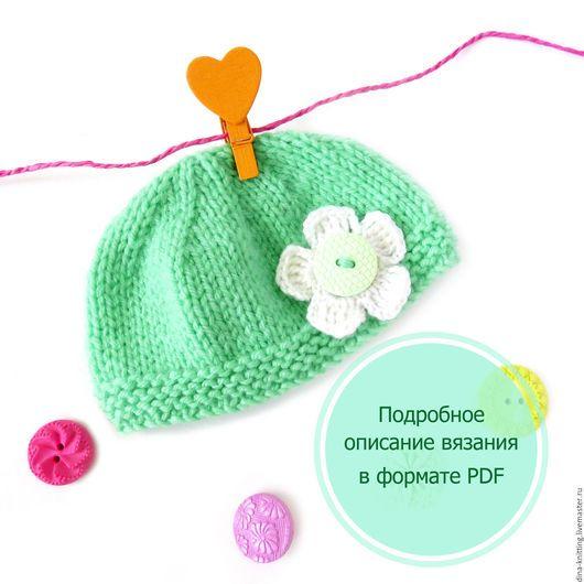 шапка для интерьерных кукол подробное описание вязания спицами шапочка для куклы спицами, инструкция по вязанию шапки, схема вязания шапки