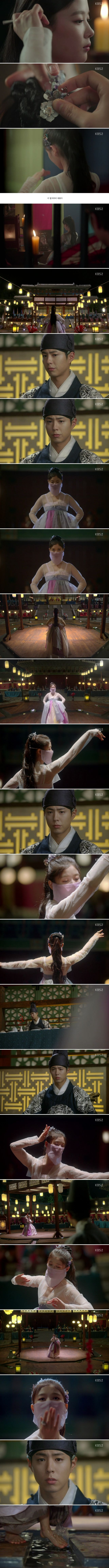 Added episode 4 captures for the Korean drama 'Moonlight Drawn by Clouds'.
