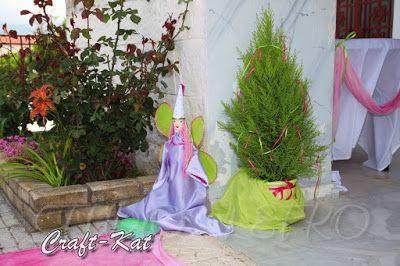 CRAFT-KAT : Βάφτιση Νεράιδα 3 (διακόσμηση) / Fairy theme Christening 3 (decoration)