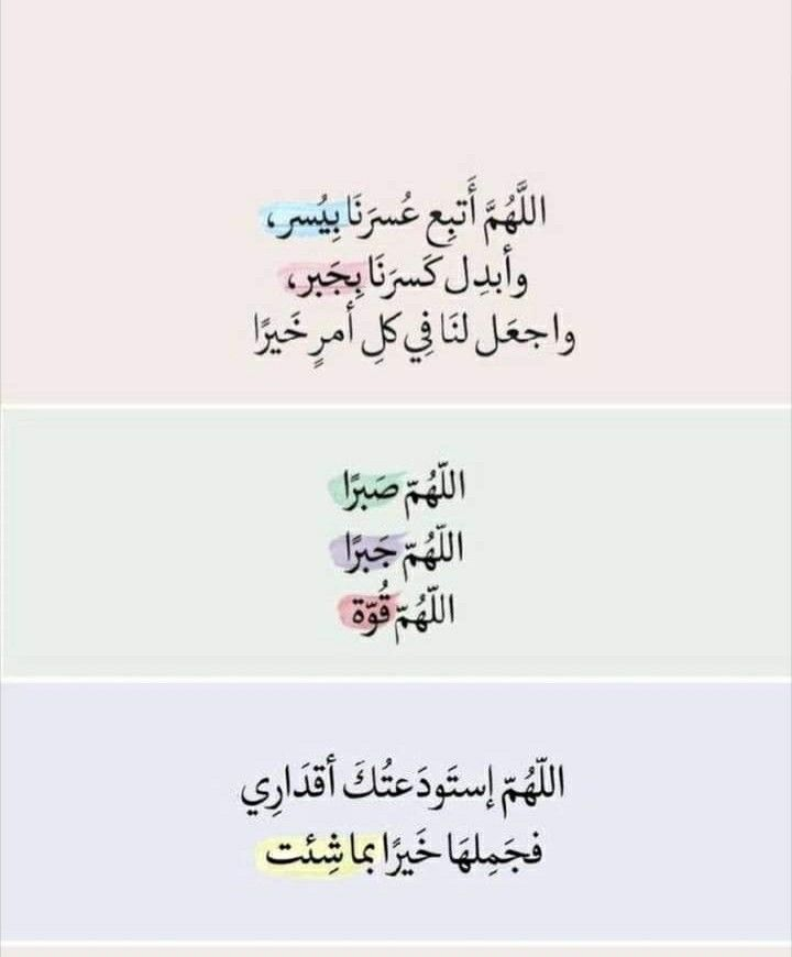 Pin By Naheed On ادعيه In 2020 Iphone Wallpaper Tumblr Aesthetic Iphone Wallpaper Math