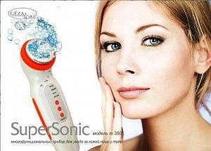 Массажер для лица и тела ультразвуковой SuperSonic Gezatone m350