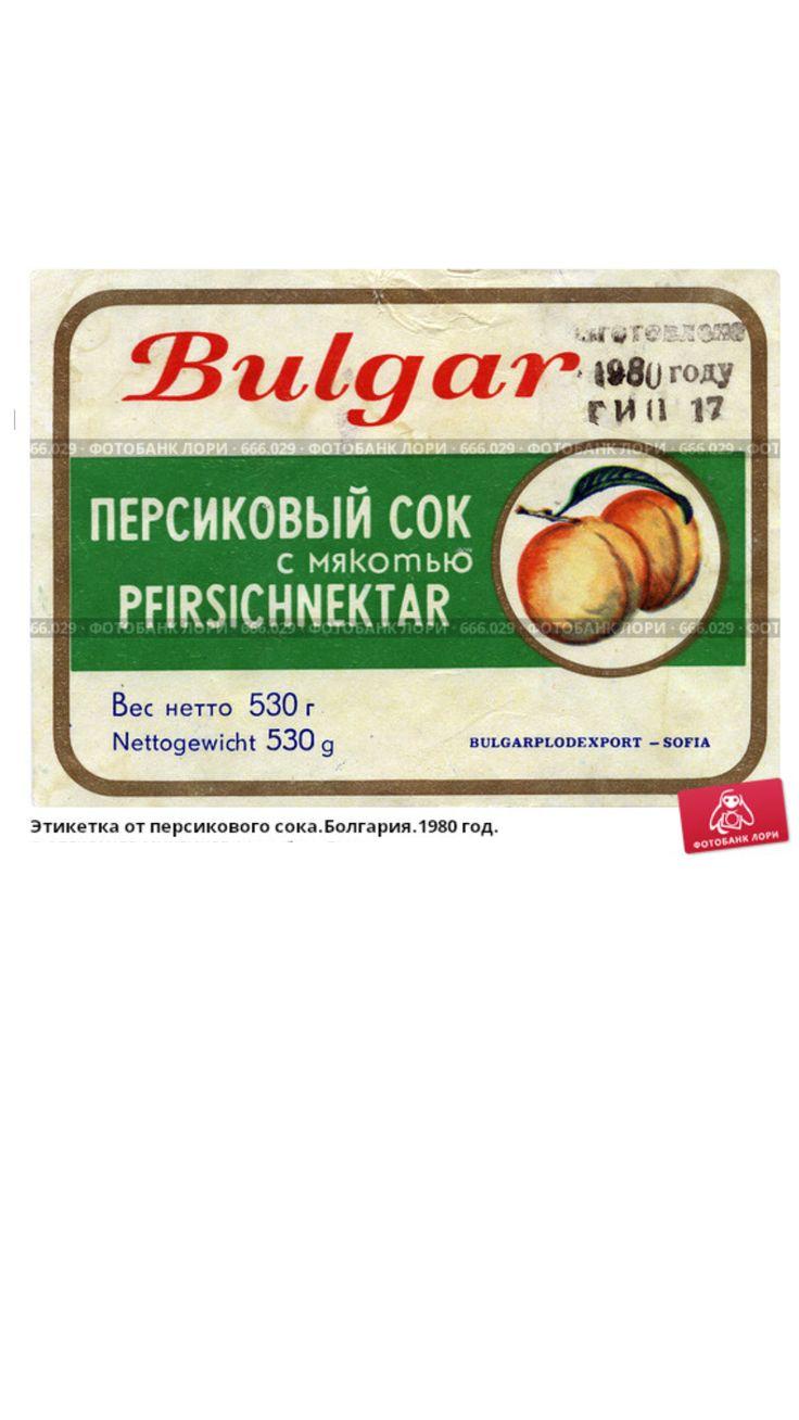 Вкуснятина из СССР