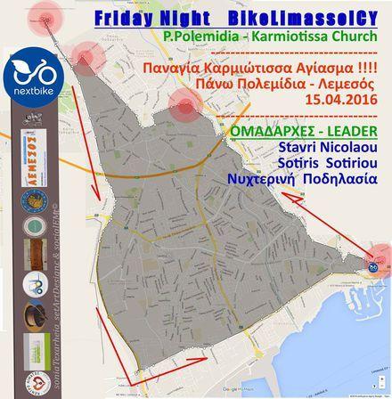 Νυχτερινή Ποδηλασία στη Παναγία Καρμιώτισσα 15/04/16-Παρασκευή Λεμεσός – Ώρα : 21:30 #fridayfunday #TGIF #bike #Limassol #nextbike #Cyprus #lovecycling #bikeshare #nextbike_cy #cycle #healthytips #savemoney #savetime #fun