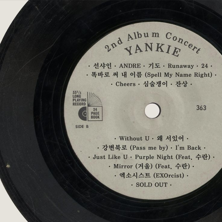얀키 첫 단독 콘서트 D-5 셋리스트 공개! 정주행 후 공연장에서 만나요!  Yankie 2nd Album Concert Special Guest : 톱밥(TopBob), 수란(Suran)  장소 : Veloso (서울특별시 마포구 잔다리로 46) 일시 : 2015. 10. 11. (Sun) 6PM 가격 : 33,000원 예매 http://bit.ly/1KKx4Dc *결제는 PC를 통해서만 가능하며, 인터넷 익스플로러에 최적화되어 있습니다.  #얀키 #Yankie #단독콘서트 #셋리스트 #setlist #톱밥 #수란 #topbob #suran